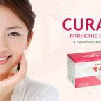 CURACEN — инновации в мезотерапии